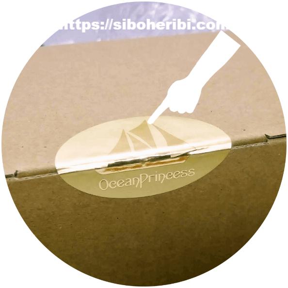 モンマルシェ野菜をMOTTOレンジカップスープ:つぶつぶコーンの箱のシール