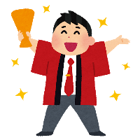 楽天でんきの最新キャンペーン 少しでもお得にはじめよう!【2019年3月版】